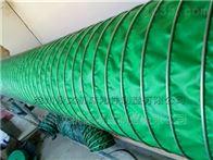 250绿色帆布钢丝骨架伸缩软管定做