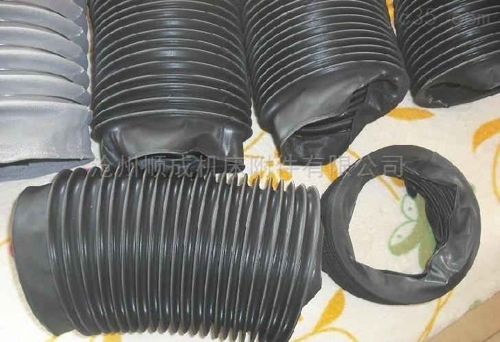 丝杠防尘罩加工厂