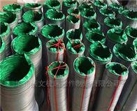 北京200口径排烟通风风管供应