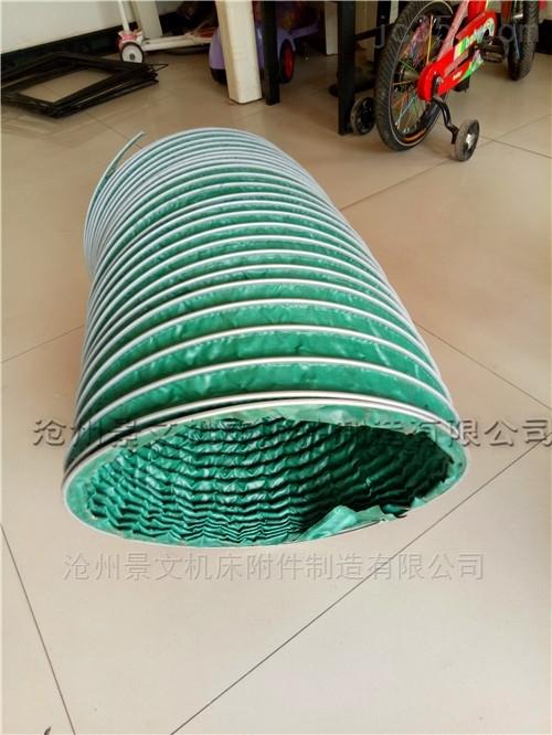 300口径帆布通风管便宜的生产厂家