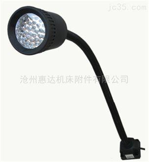 LED机床防爆灯