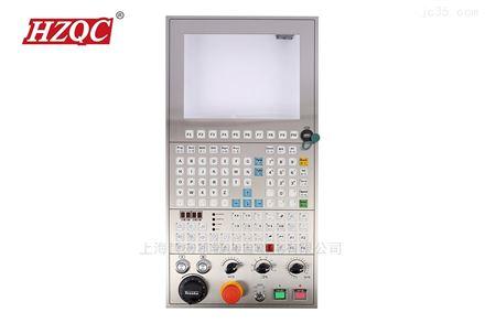 华中系统不锈钢操作面板