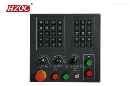 新代系统控制面板