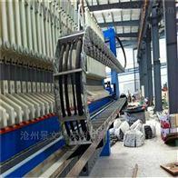 自定湖北炼钢厂线缆钢铝拖链厂家批发价