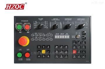 三菱M70/FANUC通用型水晶锁码面板