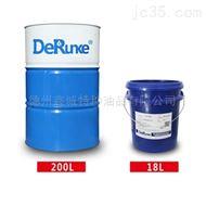 DRK-1001脱水型防锈油