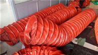 江蘇硅膠布耐溫機械通風管應用