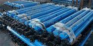 厂家热卖外注式单体液压支柱