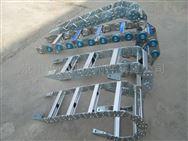 钢铝拖链定制厂家