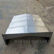 台湾立扬机床VMC147BLZY轴防护罩