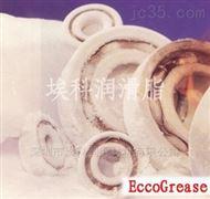 超低温轴承润滑脂、轴承脂