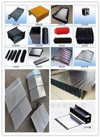 苏州直供机床钢板防护罩