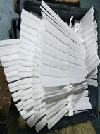 1000平板塑料网带特点