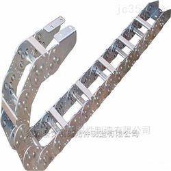 安徽LT80钢铝穿线坦克链厂家定做价