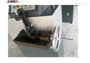 金属线材 钢丝反复弯曲试验机