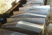 汉川卧式镗床TX611C导轨钢板防护罩