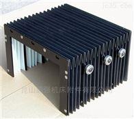 机床导轨伸缩式防尘罩风琴防护罩