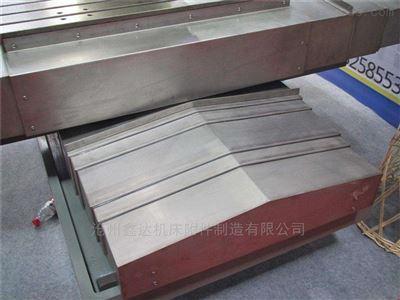 咨询订购机床钢板防护罩
