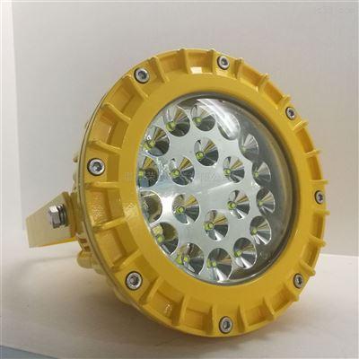 染料间应急照明灯 gb8035-90wled防爆灯