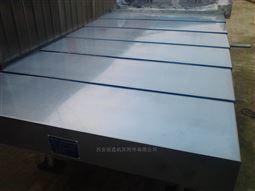 机床导轨不锈钢板防护罩