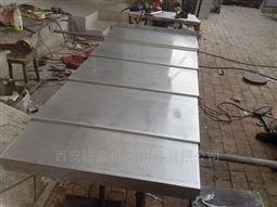 西安钢制伸缩防护罩