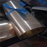 QZr0.4锆青铜带材 板材