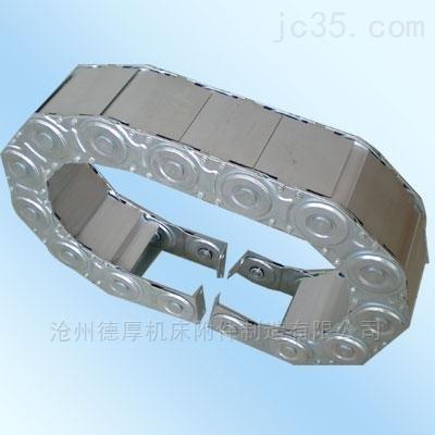 线缆用金属坦克链