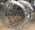 冶金设备用钢制拖链