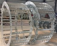 徐工水平定向钻机XZ2860钢铝拖链价格
