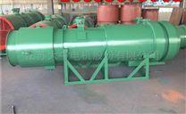 《KCS矿用湿式除尘器》