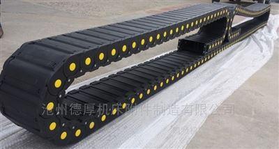 35物流分拣设备用塑料拖链 尼龙坦克链