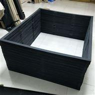 数控冲床一字型耐磨防尘风琴防护罩