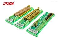 24V继电器集成模组