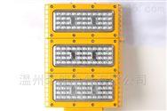 造纸厂TGF767X-100WLED防爆泛光灯