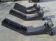 刮板排屑机厂家