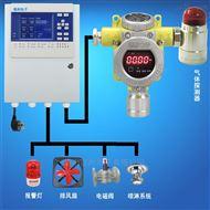 实验室盐酸浓度报警器,联网型监测