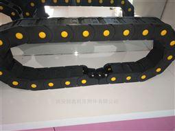 西安锐鑫工程塑料拖链