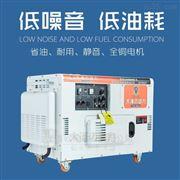 小型15千瓦柴油发电机油耗低