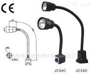 LED数控best365亚洲版官网工作灯