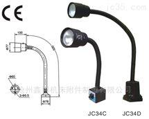 LED数控机床工作灯