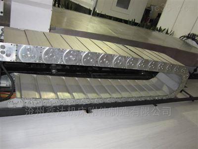 定制封闭式钢铝拖链