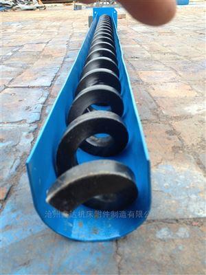 定制生产定制中国优质螺旋式排屑机