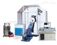 JB-W500YDZ全自动低温冲击试验机