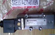 RITTAL备件S-SK3327107
