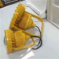 BZD218加油站LED防爆灯 120W防爆照明灯