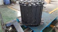 废料输送用链板