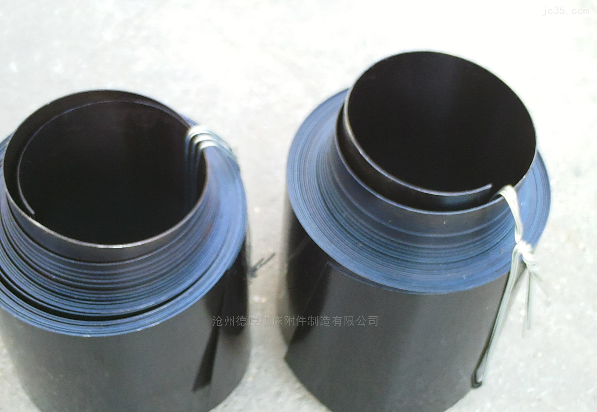 螺旋钢带防护罩