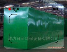 WFRL-AO湖南省地埋式一体化污水处理设备