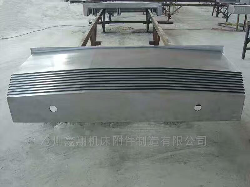 機床導軌防護罩