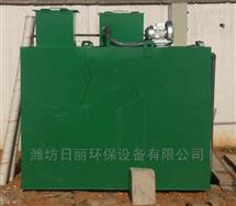 RLHB-A青海省地埋式一体化污水处理